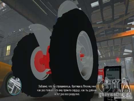 Ford 8N для GTA 4 вид изнутри
