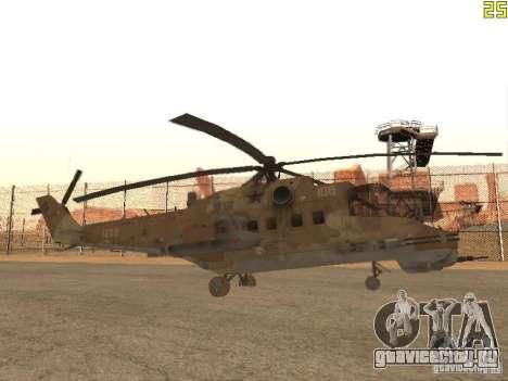 Ми-24П Пустынный камуфляж для GTA San Andreas