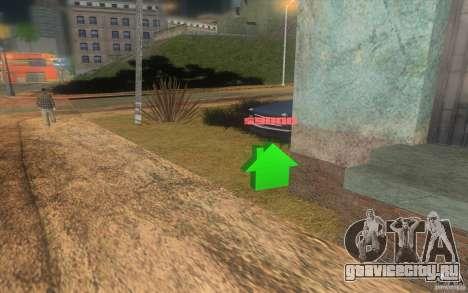 Дом зелёных для GTA San Andreas третий скриншот