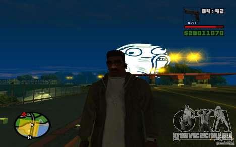 Lol Guy в небе для GTA San Andreas третий скриншот