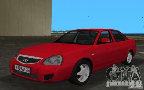 Lada 2170 Priora для GTA Vice City вид сбоку