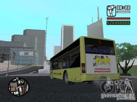 ЛАЗ А152 (СитиЛАЗ 10) для GTA San Andreas вид сзади слева
