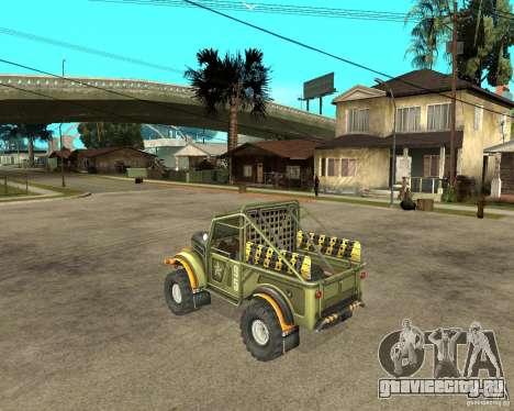 ГАЗ 69 Триал для GTA San Andreas вид слева