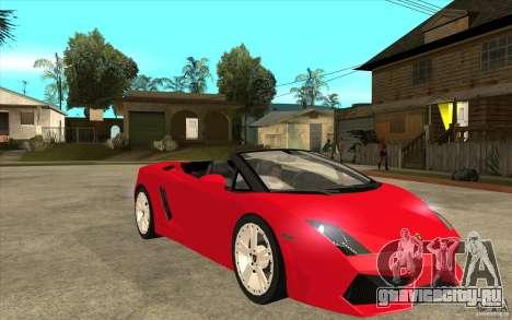Lamborghini Gallardo LP560 Spider для GTA San Andreas вид сзади