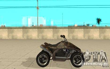 Powerquad_by-Woofi-MF скин 5 для GTA San Andreas вид слева