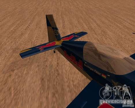 Extra 300L Red Bull для GTA San Andreas вид слева
