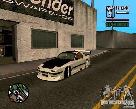 MAZDA FC3S DRIFT TUNE для GTA San Andreas