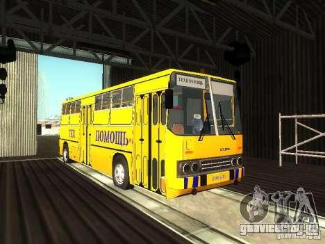 Техпомощь Икарус 280 для GTA San Andreas