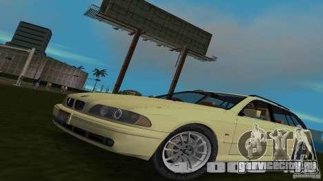 BMW 5S Touring E39 для GTA Vice City вид сзади слева