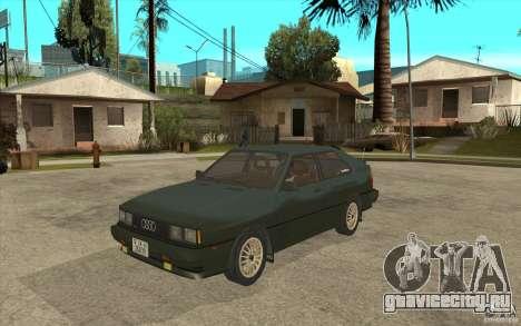 Audi Quattro для GTA San Andreas