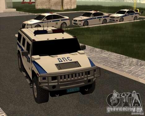 Hummer H2 ДПС для GTA San Andreas вид изнутри