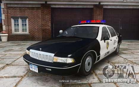Chevrolet Caprice 1991 Police для GTA 4