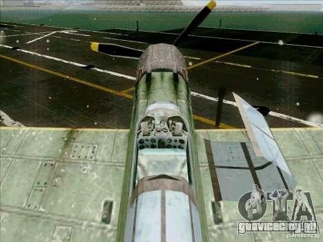 Японский самолёт для GTA San Andreas вид изнутри