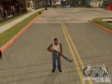 Ручной Пулемёт Дягтерёва для GTA San Andreas шестой скриншот