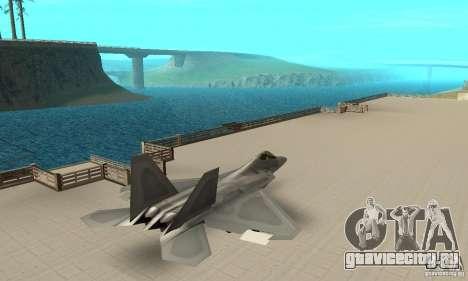 F-22 Grey для GTA San Andreas вид сзади слева