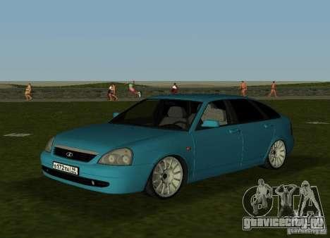 Lada Priora Хэтчбек v2.0 для GTA Vice City