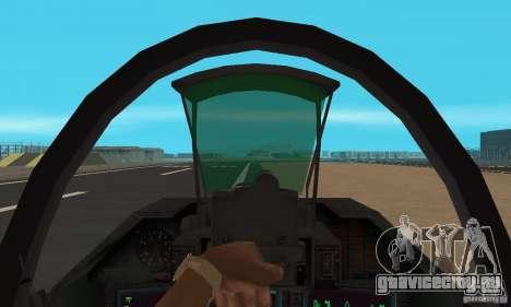 Су-47 «Беркут» Cammo для GTA San Andreas вид справа