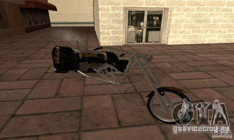 Trike для GTA San Andreas