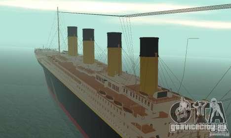 RMS Titanic для GTA San Andreas вид изнутри