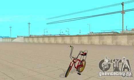 CUSTOM BIKES BMX для GTA San Andreas