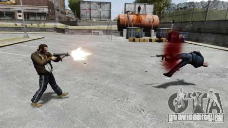 MP5 разрушитель для GTA 4 третий скриншот