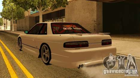 Nissan Silvia S13 MyGame Drift Team для GTA San Andreas вид слева