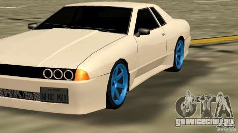 Elegy MIX V.1 для GTA San Andreas