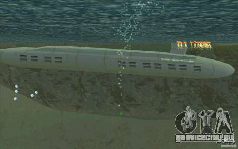 USS Submarine Beta для GTA San Andreas вид слева