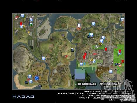 GhostCar для GTA San Andreas пятый скриншот