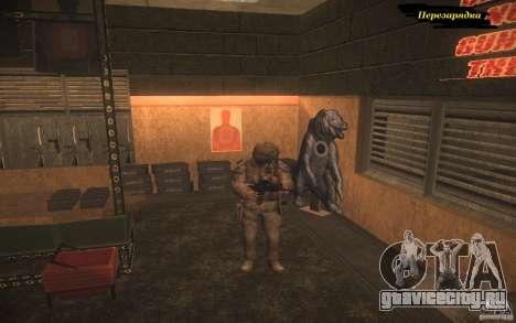 Перезарядка оружия для GTA San Andreas второй скриншот