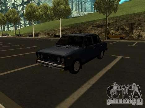 ВАЗ 21065 для GTA San Andreas вид изнутри
