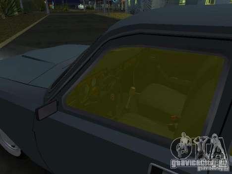 ГАЗ М24-02 для GTA San Andreas вид сзади