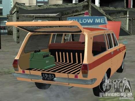 ГАЗ 24-02 Волга АЭРОФЛОТ для GTA San Andreas вид справа