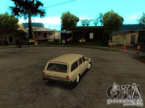 ГАЗ 310221 Волга Универсал для GTA San Andreas вид справа