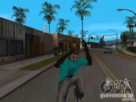 Маска Гая Фокса для GTA San Andreas