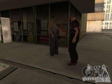 Оживленные места v1.0 для GTA San Andreas второй скриншот
