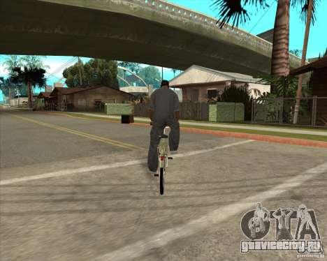 Новый велосипед для GTA San Andreas вид слева