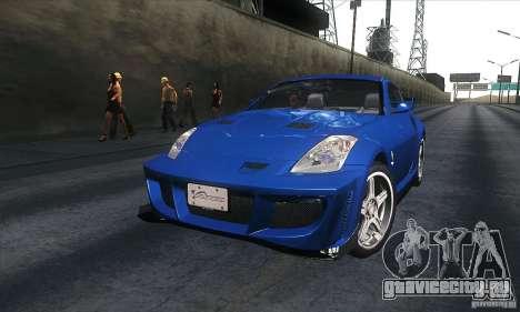 Nissan 350Z Varis для GTA San Andreas