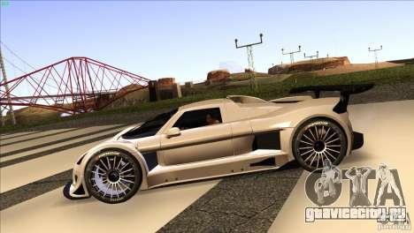 Gumpert Apollo для GTA San Andreas вид справа