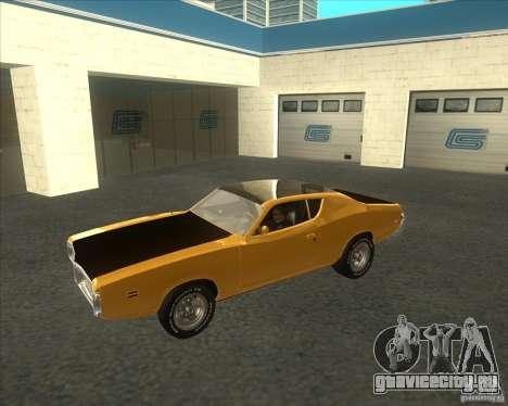 Dodge Charger RT 1971 для GTA San Andreas вид слева