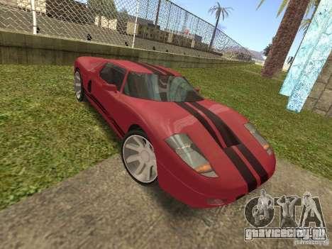Bullet HQ для GTA San Andreas вид сзади
