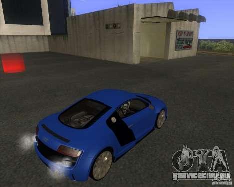 Audi R8 5.2 FSI для GTA San Andreas вид сзади слева