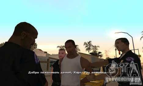 Русификатор для Steam версии GTA San Andreas для GTA San Andreas