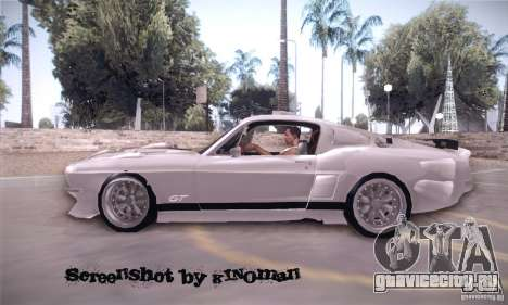 Shelby GT500 для GTA San Andreas вид слева
