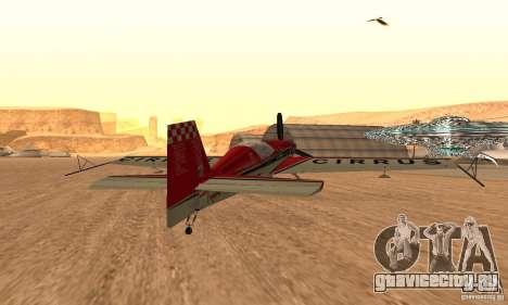 Extra 300L для GTA San Andreas вид сзади слева