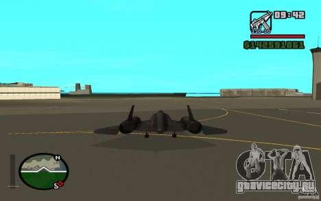 SR-71 Blackbird для GTA San Andreas вид сзади слева