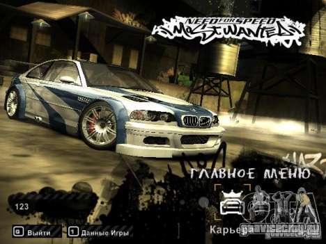 Загрузочные экраны в стиле NFS: Most Wanted для GTA San Andreas четвёртый скриншот
