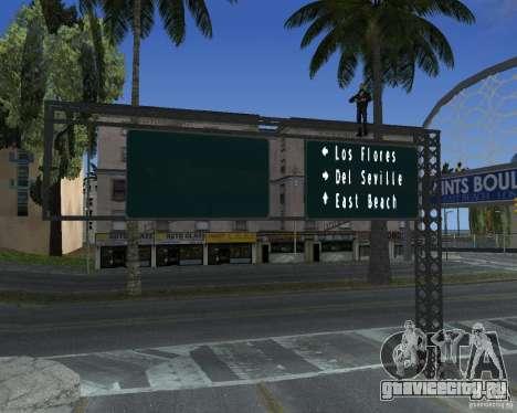 Дорожные указатели v1.0 для GTA San Andreas четвёртый скриншот