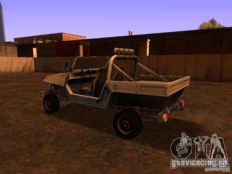 Пикап из Т3 для GTA San Andreas вид справа