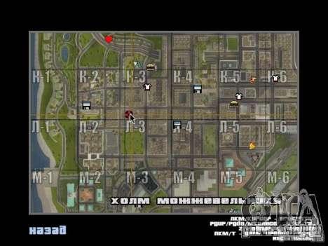 Новые текстуры магазина SupaSave для GTA San Andreas восьмой скриншот